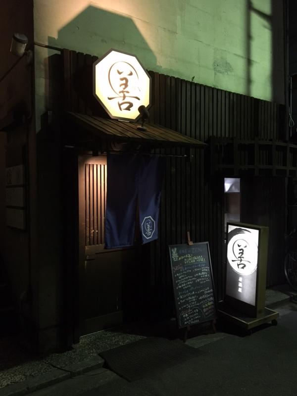 f:id:myadomachi:20160917173034j:plain