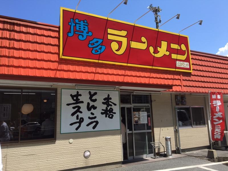 f:id:myadomachi:20160921232346j:plain