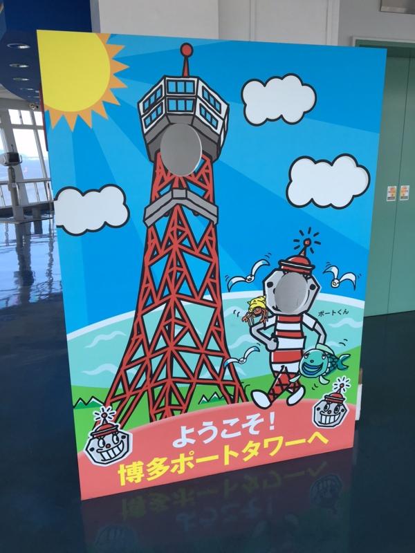 f:id:myadomachi:20160921232356j:plain