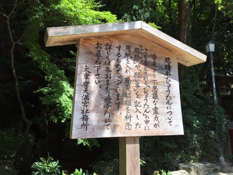 f:id:myadomachi:20160927115955j:plain