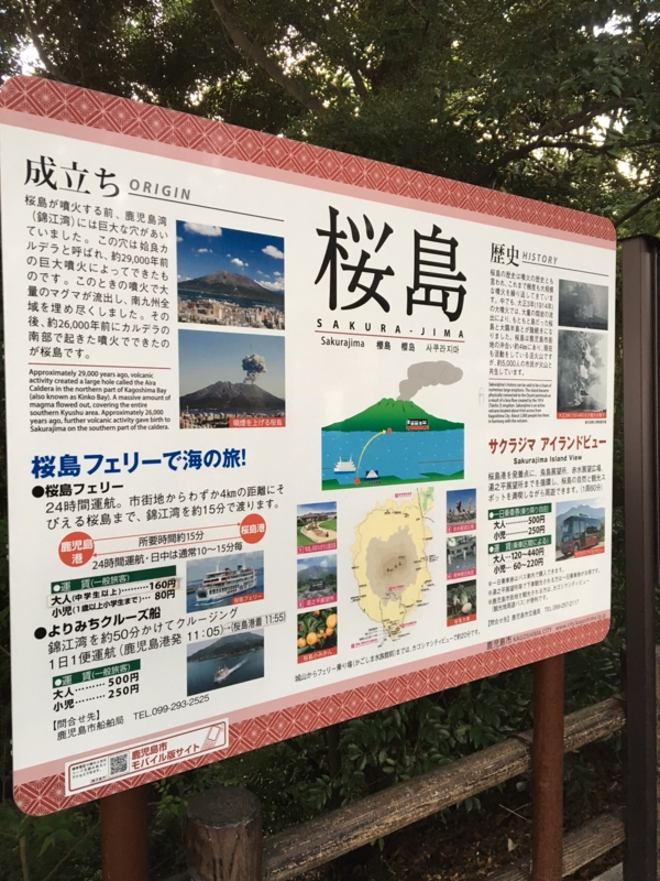 f:id:myadomachi:20161001173316j:plain