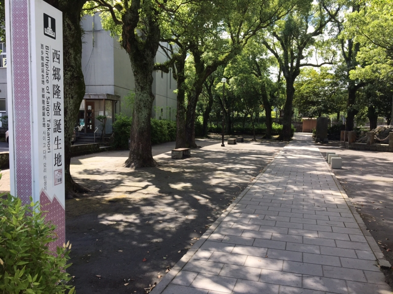 f:id:myadomachi:20161005212343j:plain