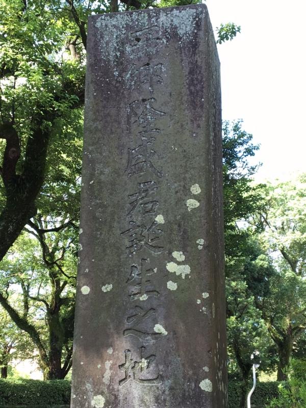 f:id:myadomachi:20161005212347j:plain