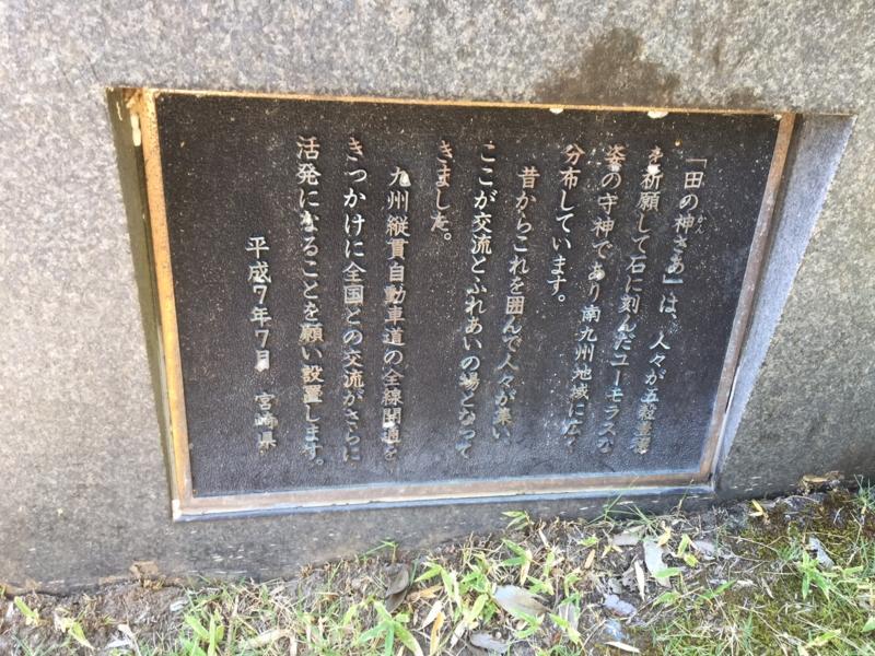 f:id:myadomachi:20161020223500j:plain