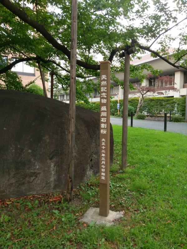 f:id:myadomachi:20161021223033j:plain