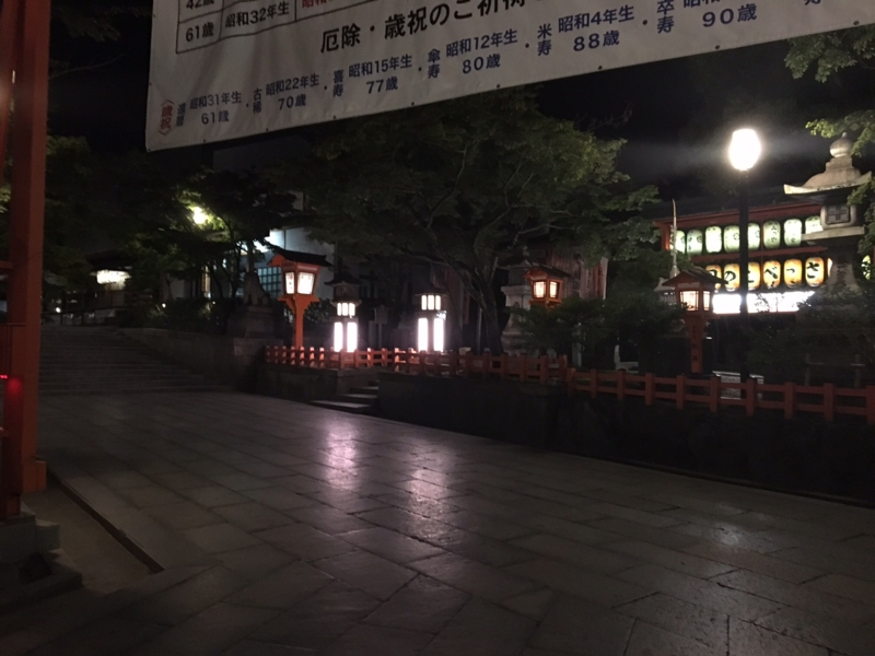 f:id:myadomachi:20161030212241j:plain