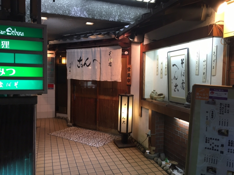f:id:myadomachi:20161030212255j:plain