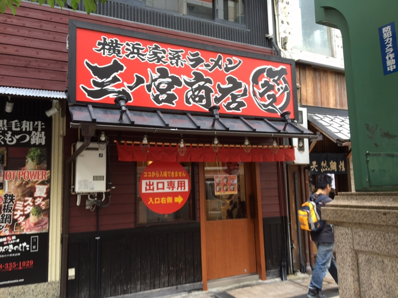 f:id:myadomachi:20161103213152j:plain