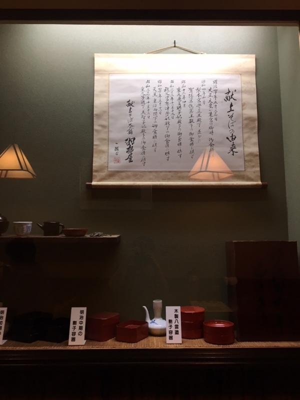 f:id:myadomachi:20161115212052j:plain
