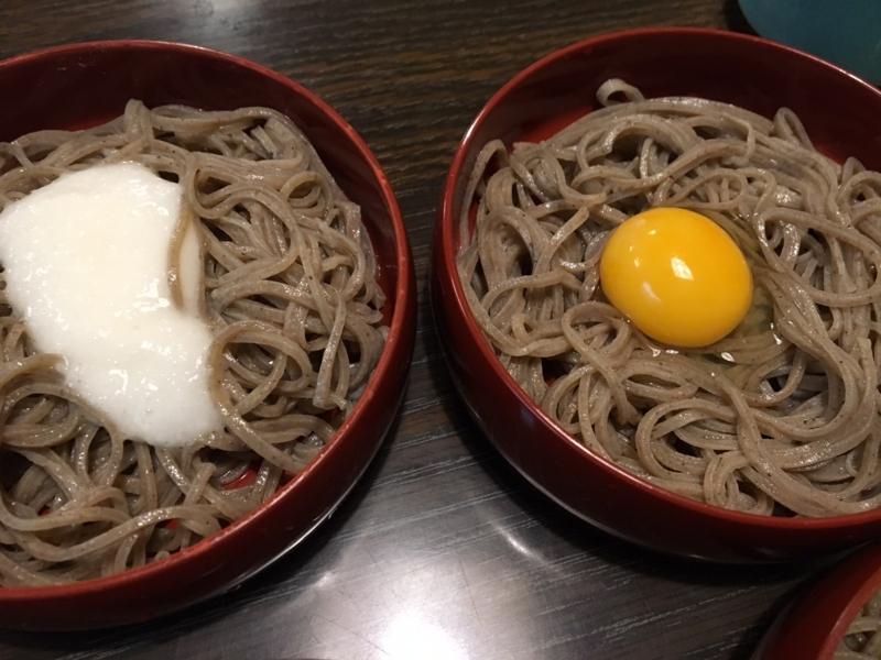 f:id:myadomachi:20161115212059j:plain