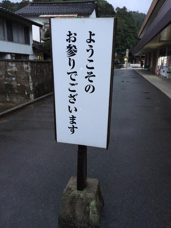 f:id:myadomachi:20161115212236j:plain