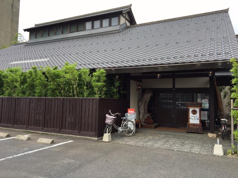 f:id:myadomachi:20161117203728j:plain