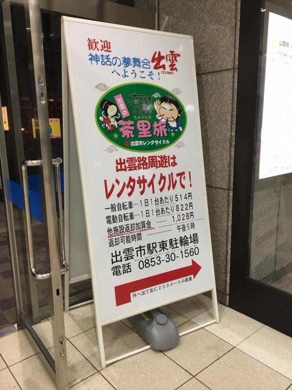 f:id:myadomachi:20161117203730j:plain