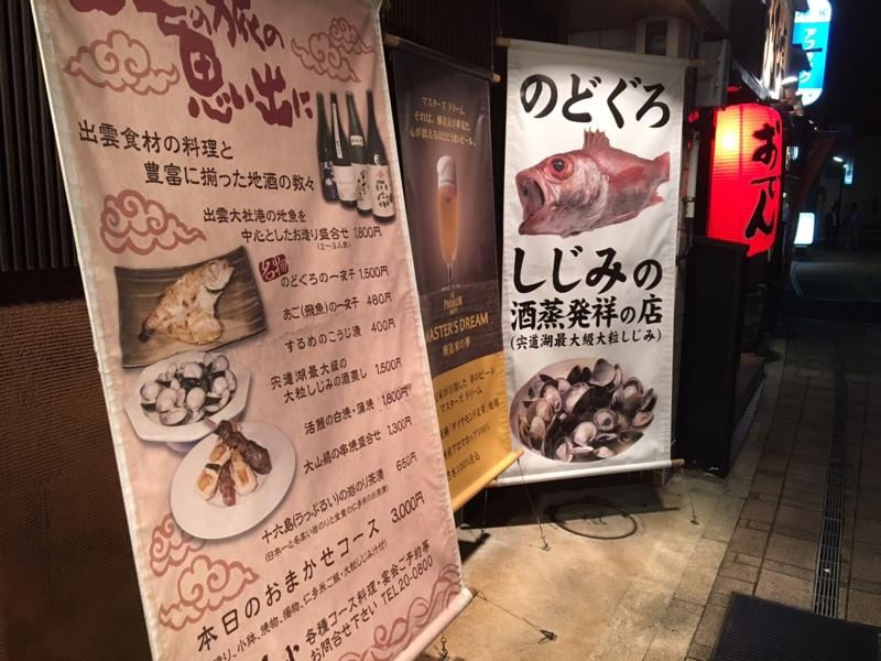 f:id:myadomachi:20161117204023j:plain