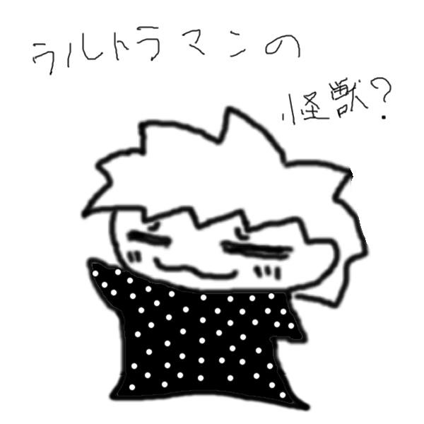 f:id:myafun:20180430213229j:plain