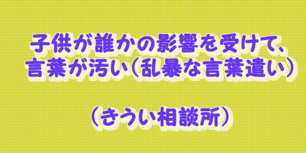 f:id:myafun:20180521190141j:plain