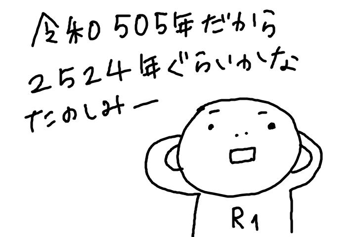 f:id:myamchang:20190701125956p:plain