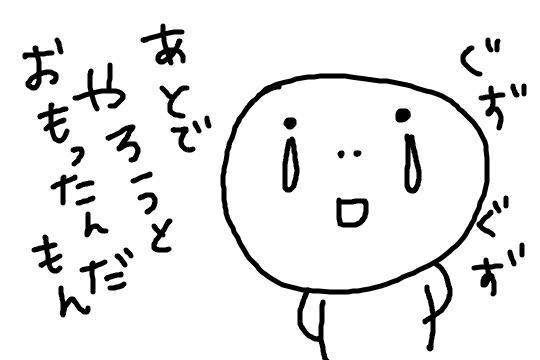 f:id:myamchang:20190712123749p:plain