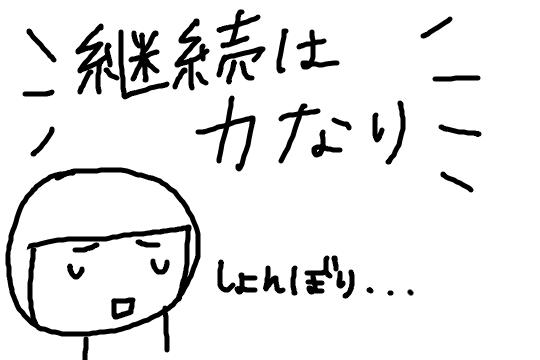 f:id:myamchang:20190716123245p:plain