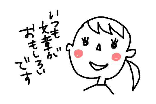 f:id:myamchang:20191210134941p:plain