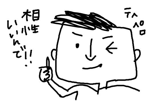 f:id:myamchang:20191210140015p:plain