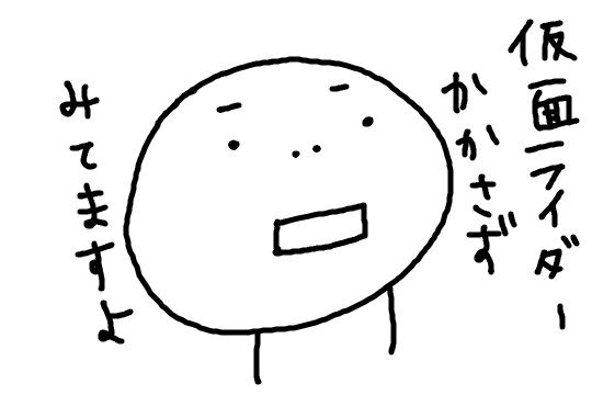 f:id:myamchang:20200128092625p:plain