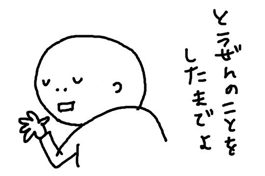f:id:myamchang:20200128092956p:plain