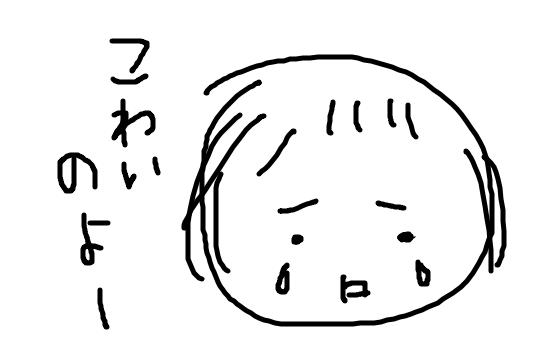 f:id:myamchang:20200204223934p:plain