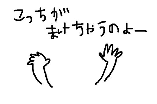 f:id:myamchang:20200204224311p:plain