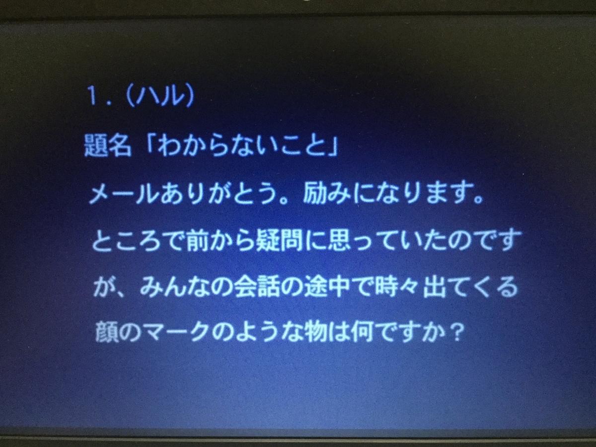 f:id:myanger081:20190916021616j:plain
