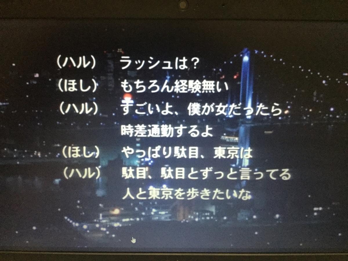 f:id:myanger081:20190916021626j:plain