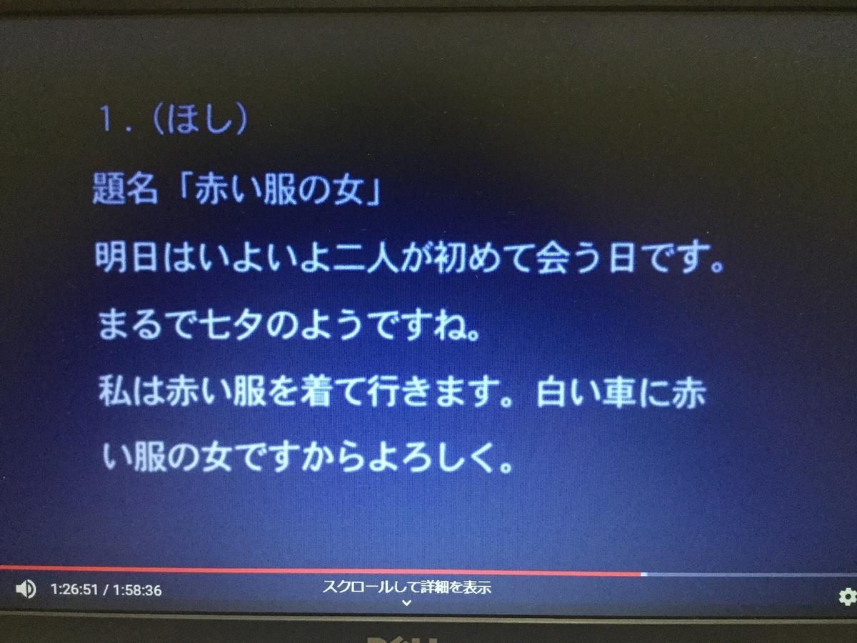 f:id:myanger081:20190916021641j:plain