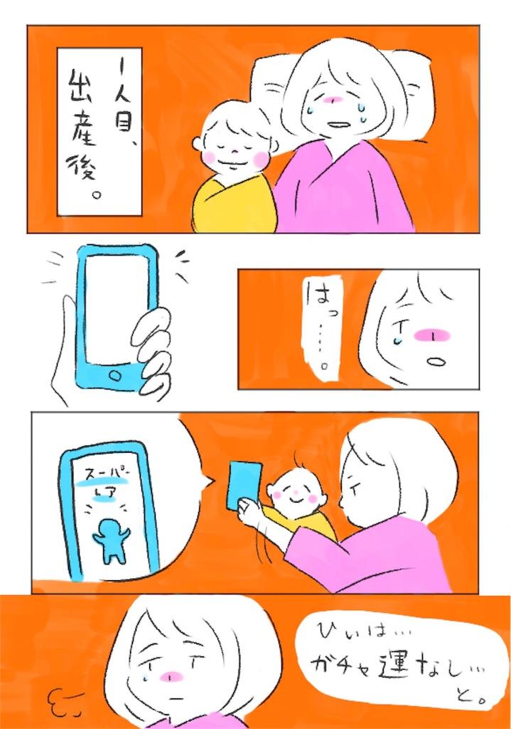 f:id:myasumyasu:20180614223127j:image