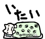 f:id:myaumm:20210301213741p:plain