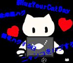 ネットで猫画像検索