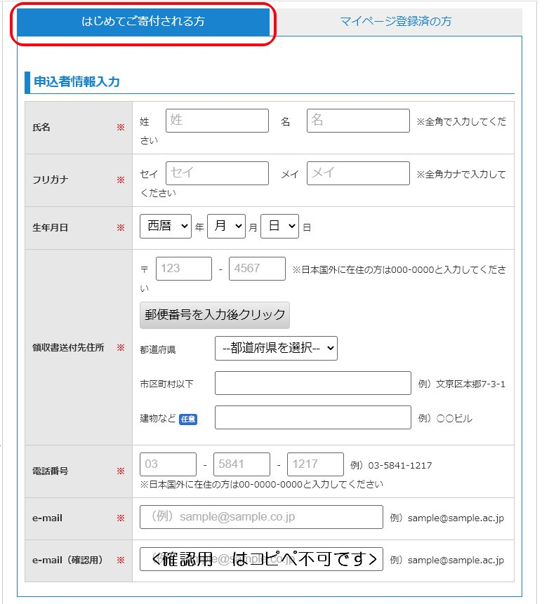 E028宮崎徹教授による猫の腎臓病治療薬研究への寄付05