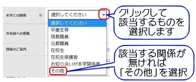 E028宮崎徹教授による猫の腎臓病治療薬研究への寄付06
