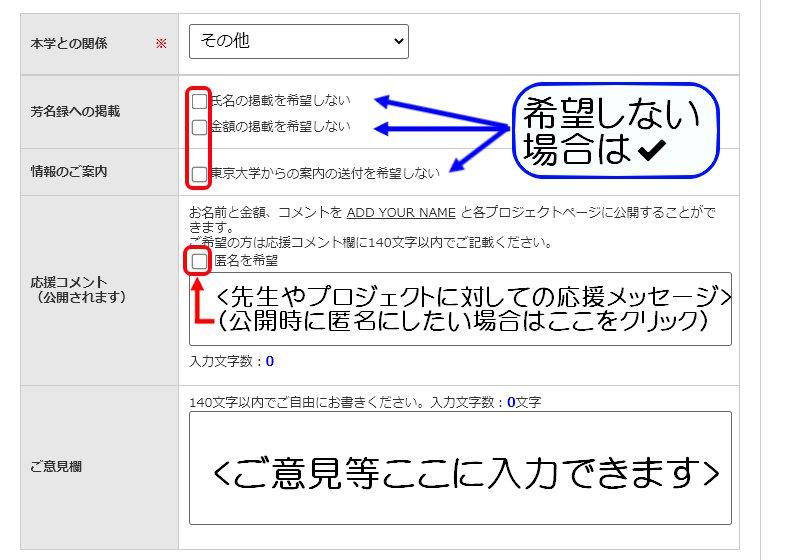 E028宮崎徹教授による猫の腎臓病治療薬研究への寄付07
