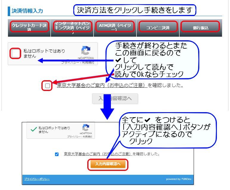 E028宮崎徹教授による猫の腎臓病治療薬研究への寄付08