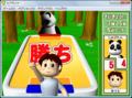 1-4から怒涛の4連続得点で逆転勝ち!!