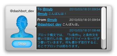 db_window.jpg