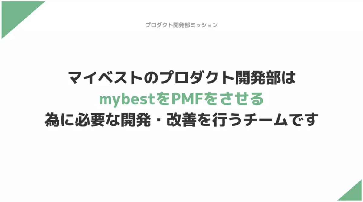 f:id:mybestcom:20210406183951p:plain