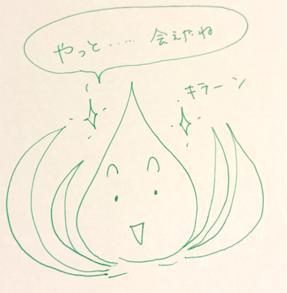 f:id:myboom:20160529202207j:plain