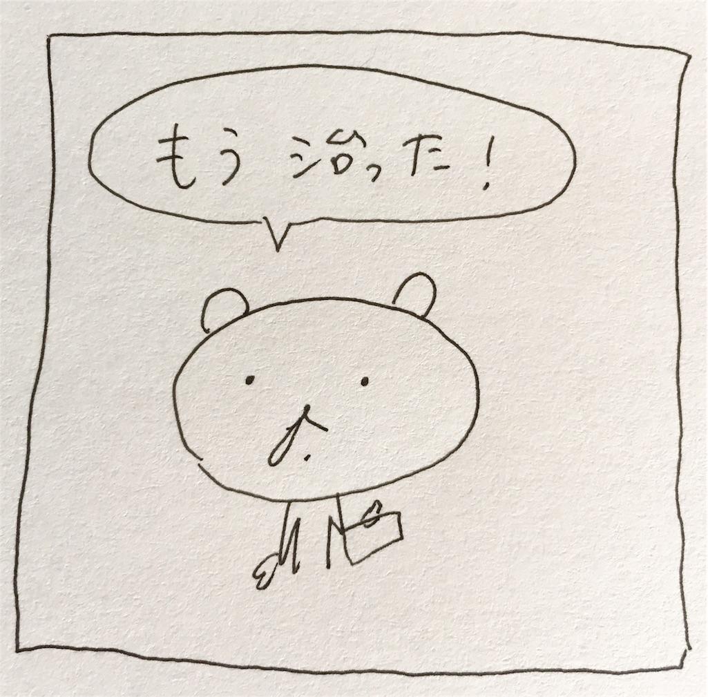 f:id:myboom:20160628091003j:image