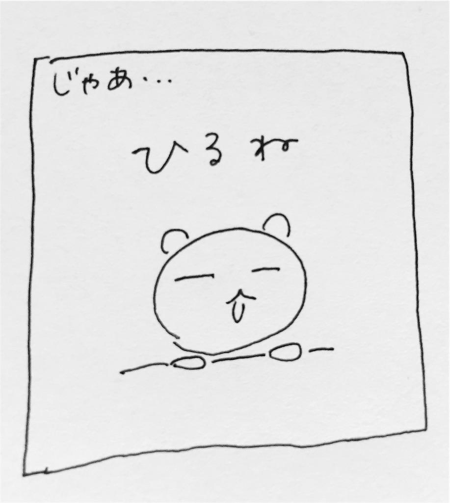 f:id:myboom:20160829130734j:image
