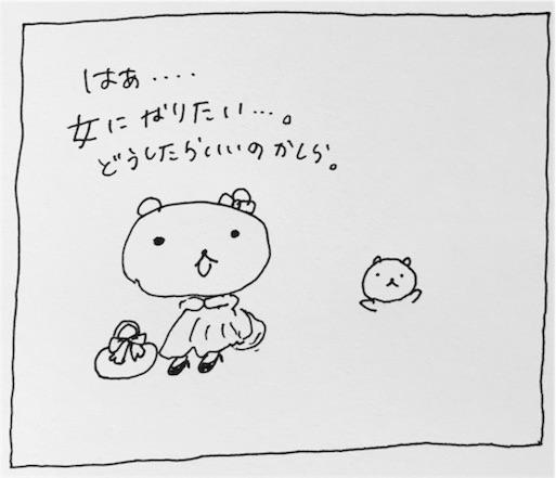 f:id:myboom:20160906091005j:image