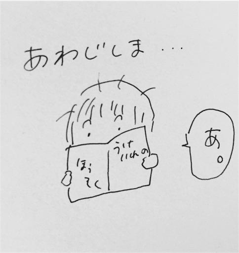 f:id:myboom:20160920125744j:image