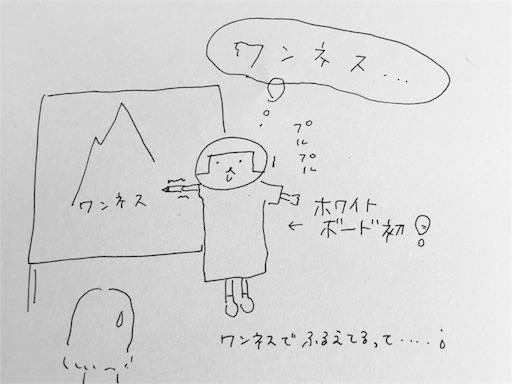 f:id:myboom:20160920125749j:plain