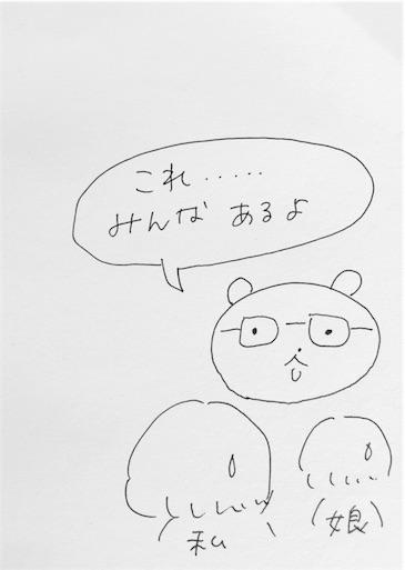 f:id:myboom:20160928104118j:image