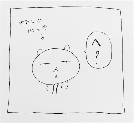 f:id:myboom:20161018112923j:image